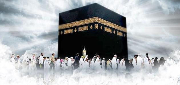 دليل الحج وفق المذهب المالكي (2) - أشطاري 24 | Achtari 24