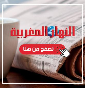 Annahar Press