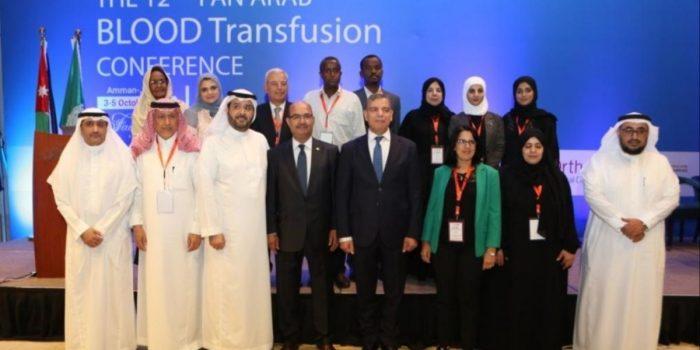 الهيئة العربية لخدمات نقل الدم